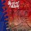 2016년 제7회 독산성 문화제 행사에 참가하...